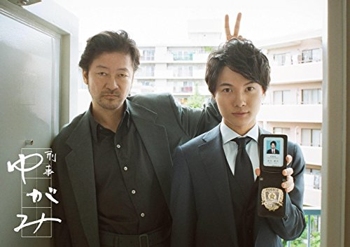 【Amazon.co.jp限定】刑事ゆがみ Blu-ray-BOX(A4ビジュアルシート付き)
