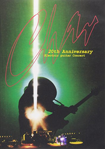 Char 20th Anniversary-Electric guitar Concert [DVD]