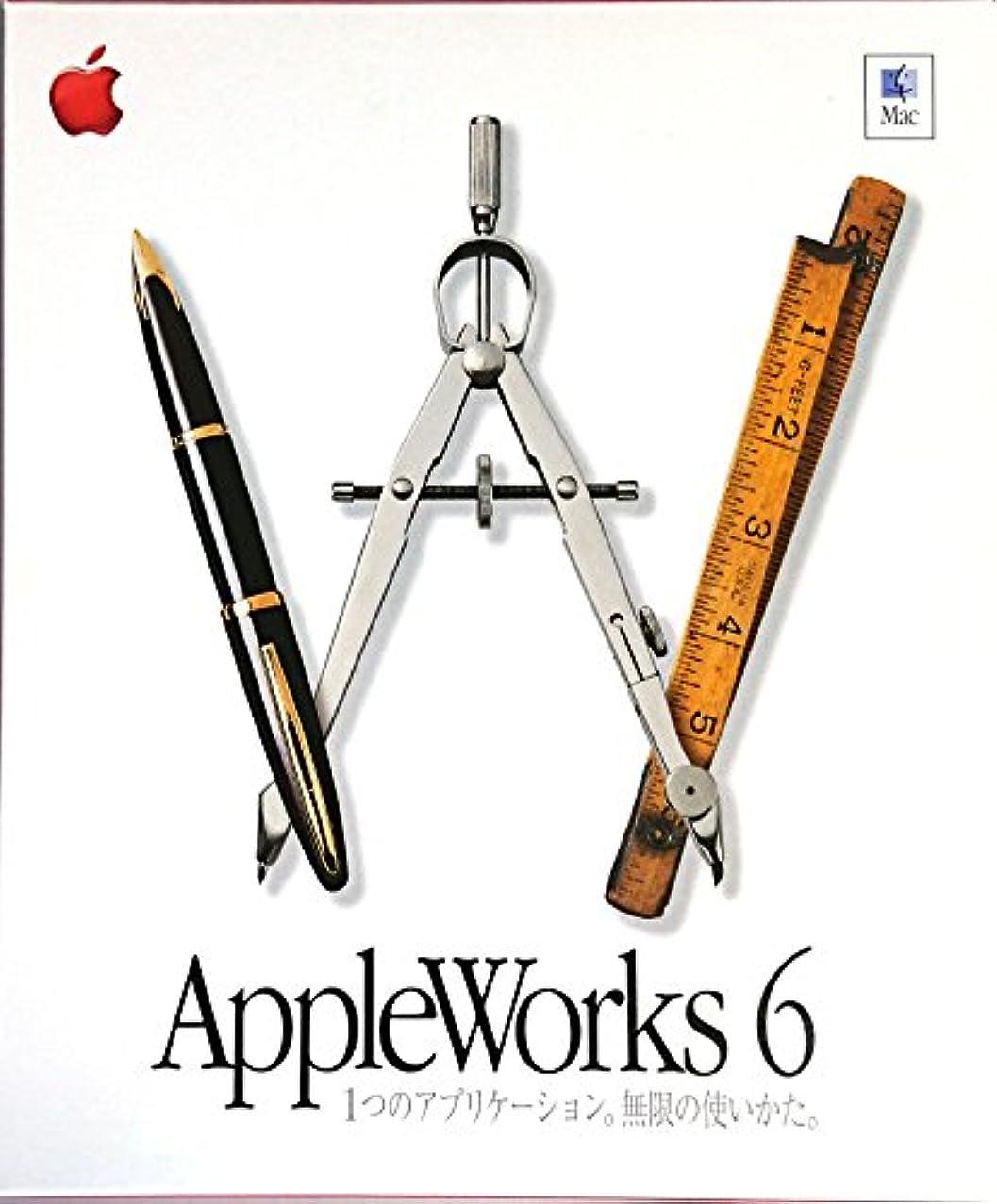 不機嫌タヒチミキサーAppleWorks 6 Macintosh
