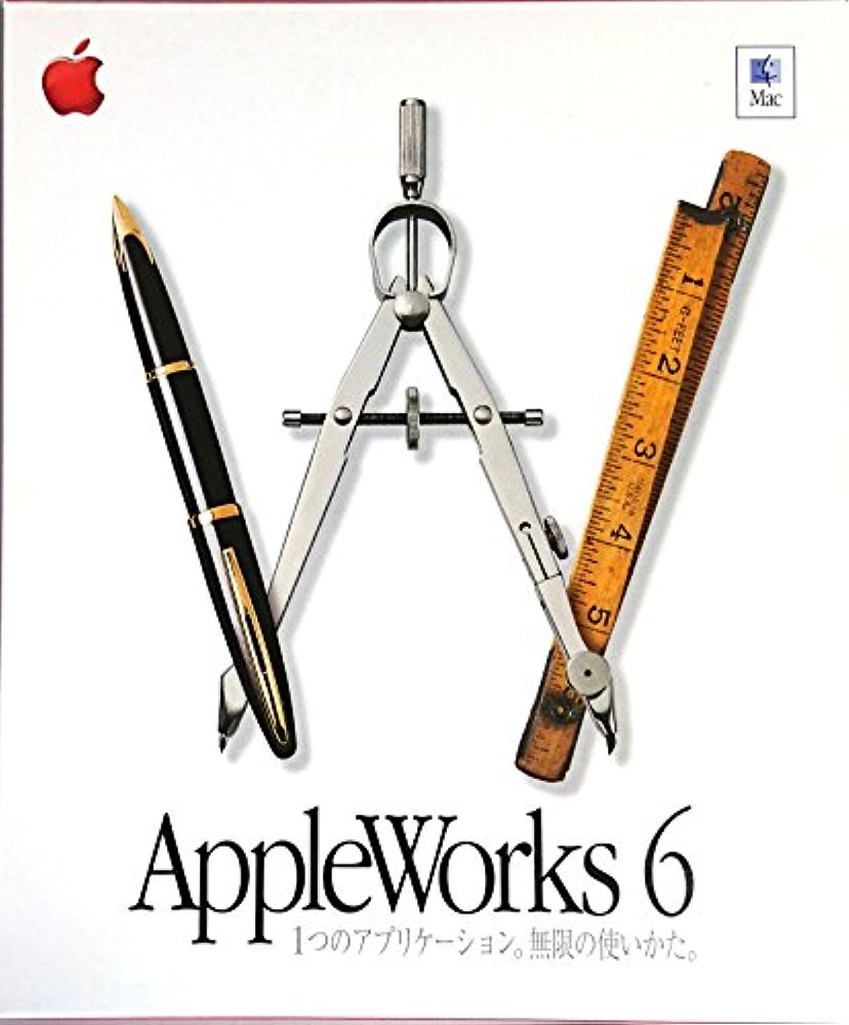 アーティファクトマージン他の場所AppleWorks 6 Macintosh