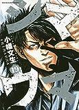 シマウマ コミック 1-19巻セット