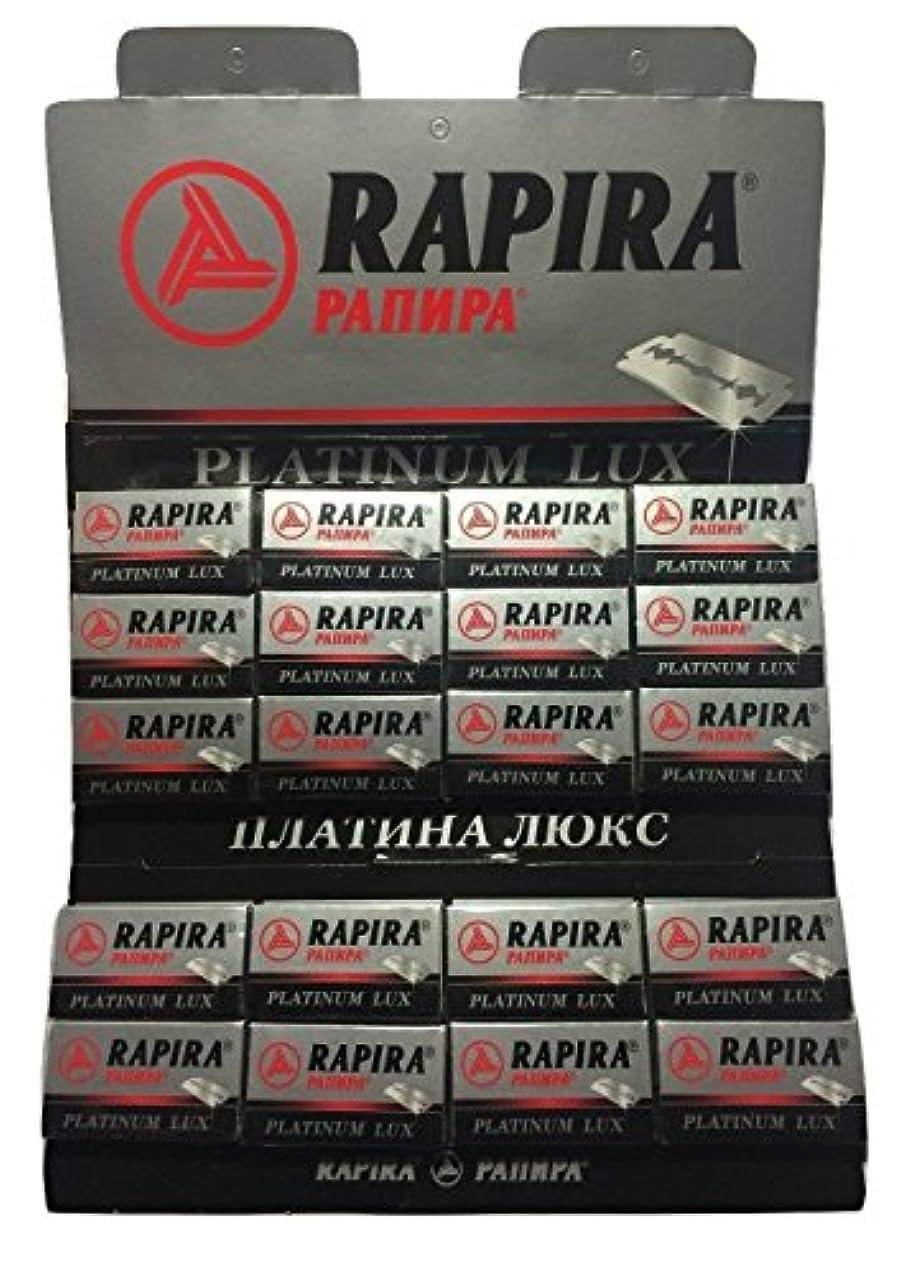 Rapira Platinum Lux 両刃替刃 100枚入り(5枚入り20 個セット)【並行輸入品】