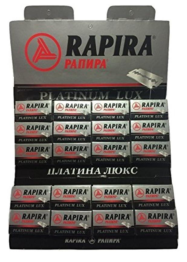 圧縮されたトラップ終わったRapira Platinum Lux 両刃替刃 100枚入り(5枚入り20 個セット)【並行輸入品】