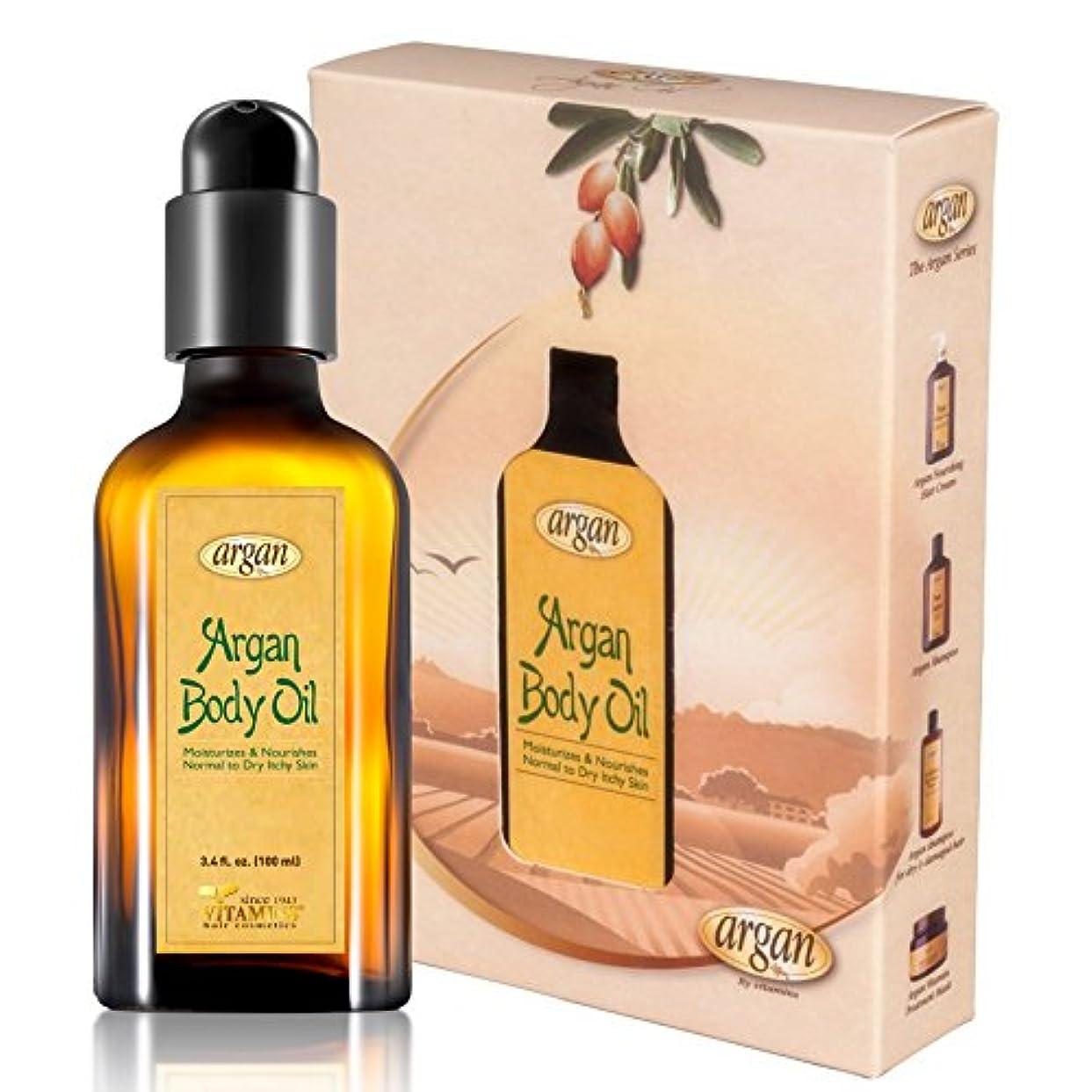 間接的誰か接辞Argan Body Oil 3.4 fl.oz. 100 ml