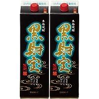 財宝 焼酎 黒麹 芋焼酎 25度 パック 1800ml×2本