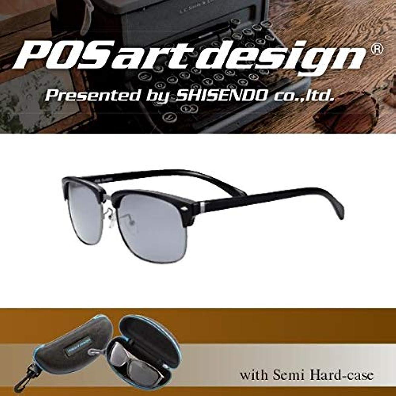 後リファイン説得力のあるPOS art design サングラス Classic(クラシック) PCL-5A ブラック/ガンメタ