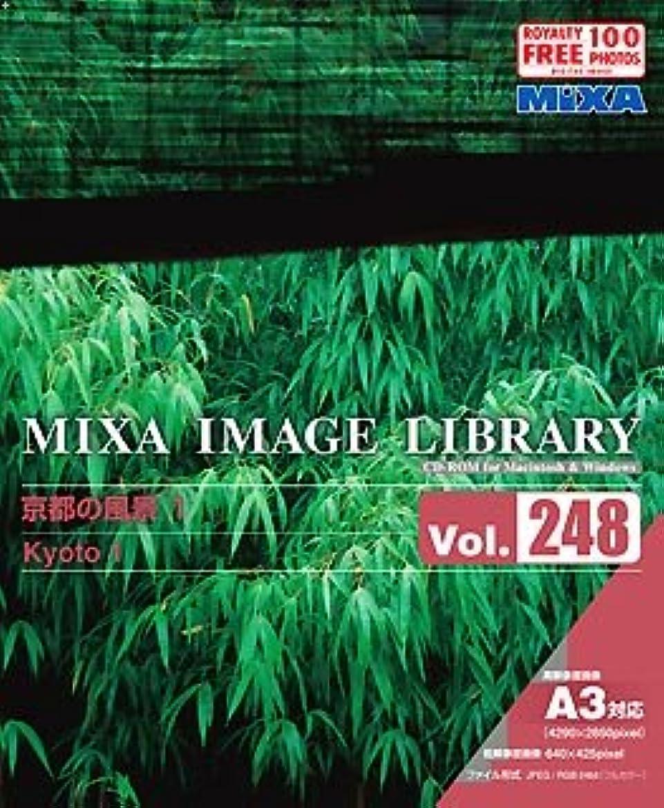 ナビゲーション段落命令MIXA IMAGE LIBRARY Vol.248 京都の風景1