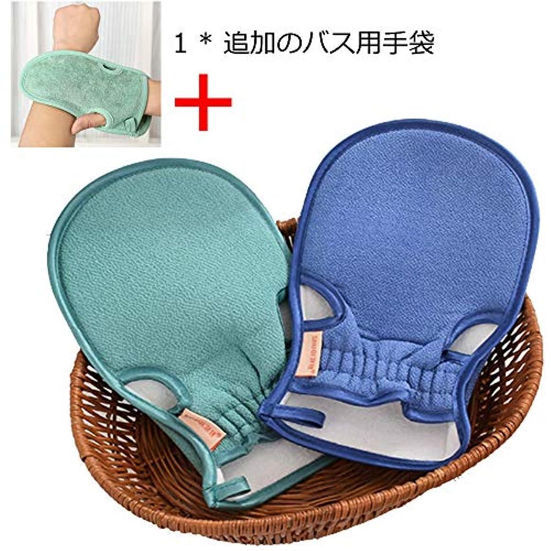 音節ゴミ箱ピンNO.1 Direct 2パック浴用手袋 あかすり ボディタオル 入浴用品 バス用品 垢すり手袋 毛穴清潔 角質除去 男女兼用