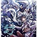 幻-MABOROSHI- Singles Best Vol.2 幽閉サテライト 【同人音楽】