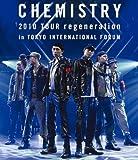 CHEMISTRY TOUR 2010 regeneration in TOKYO INTERNATIONAL FORUM