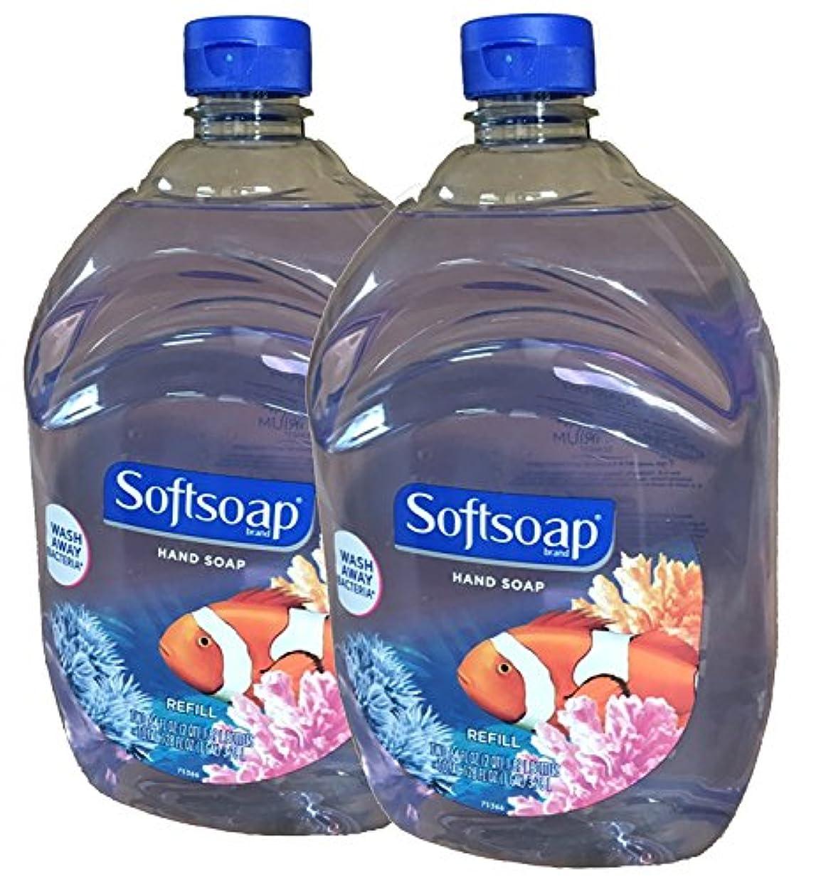 ハブブピボット医師Softsoap Liquid Hand Soap, Aquarium Series, 64-Ounce Refill Bottle (Pack of 2) by Softsoap