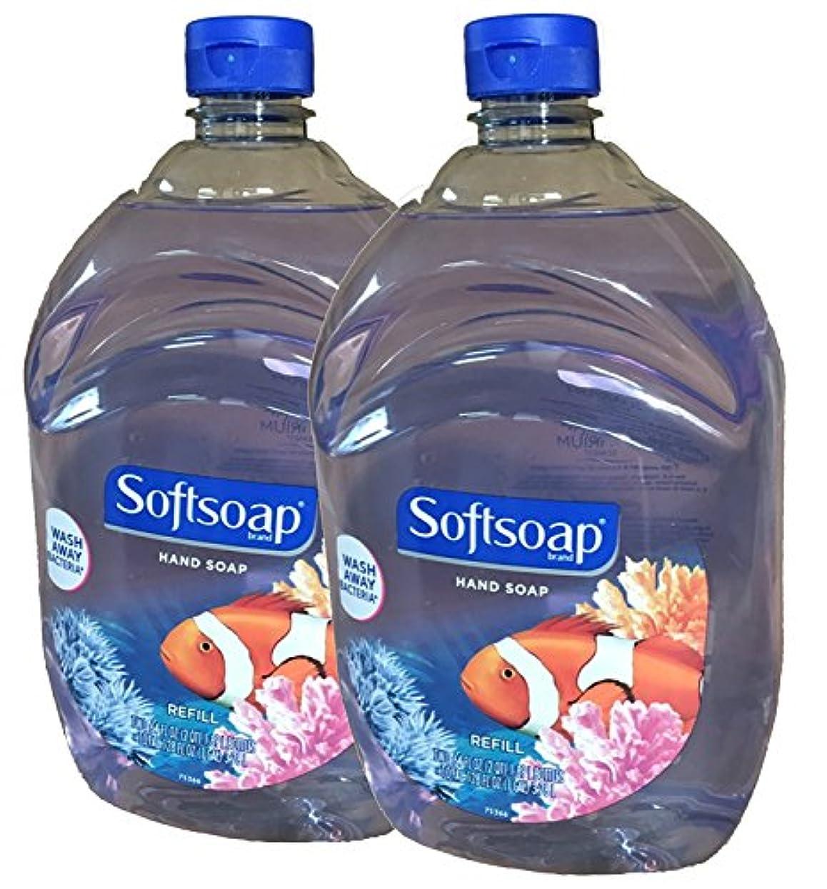 代理人びっくりするダンプSoftsoap Liquid Hand Soap, Aquarium Series, 64-Ounce Refill Bottle (Pack of 2) by Softsoap