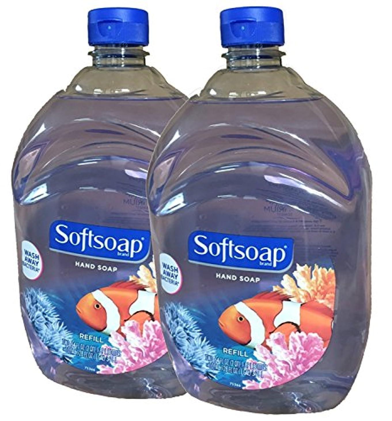 干ばつ混合図書館Softsoap Liquid Hand Soap, Aquarium Series, 64-Ounce Refill Bottle (Pack of 2) by Softsoap