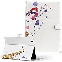 igcase d-01J dtab Compact Huawei ファーウェイ タブレット 手帳型 タブレットケース タブレットカバー カバー レザー ケース 手帳タイプ フリップ ダイアリー 二つ折り 直接貼り付けタイプ 014812 サックス 音楽 楽器