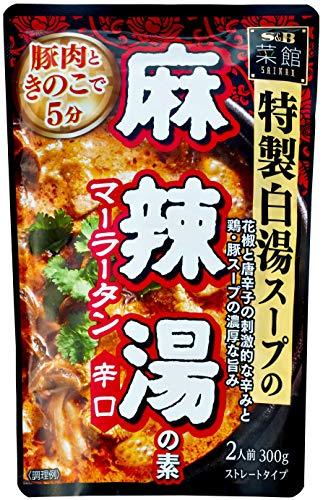 SB 菜館麻辣湯の素 300g ×5袋