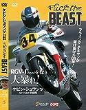フリック・ザ・ビースト ケビン・シュワンツ GP YEAR 1989 (<DVD>)