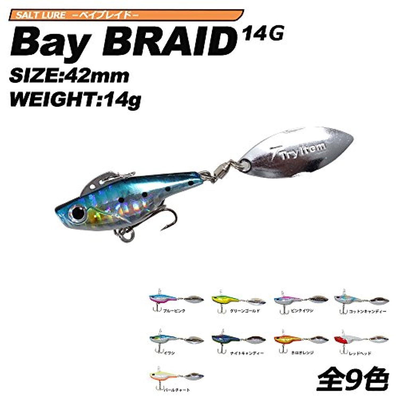 スピンテールジグ ベイブレード baybraid 14g(basic-bay14)
