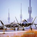 ACE COMBAT INFINITY & SERIES MUSIC BEST / エースコンバット サウンド トラック : 特典 プロダクトコード 付き