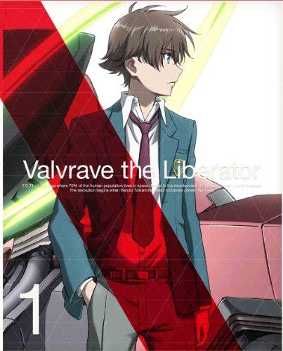 革命機ヴァルヴレイヴ 1(完全生産限定版) [DVD]の詳細を見る