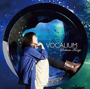 VOCALIUM