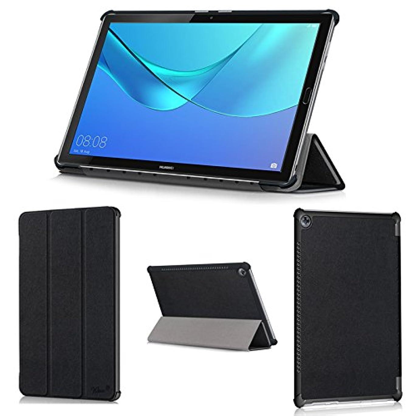 出会い男らしさ印象wisers Mediapad M5 10 ケース Mediapad M5 Pro CMR-W19 ケース 超薄型 スリム Huawei ファーウェイ 10.8 インチ タブレット ケース カバー [2018 年 新型] ブラック