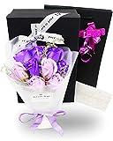 ソープフラワー 花束 花プレゼント ギフト 誕生日 母の日 入学 造花 メッセージカード (パープル) POJIRAI G-100