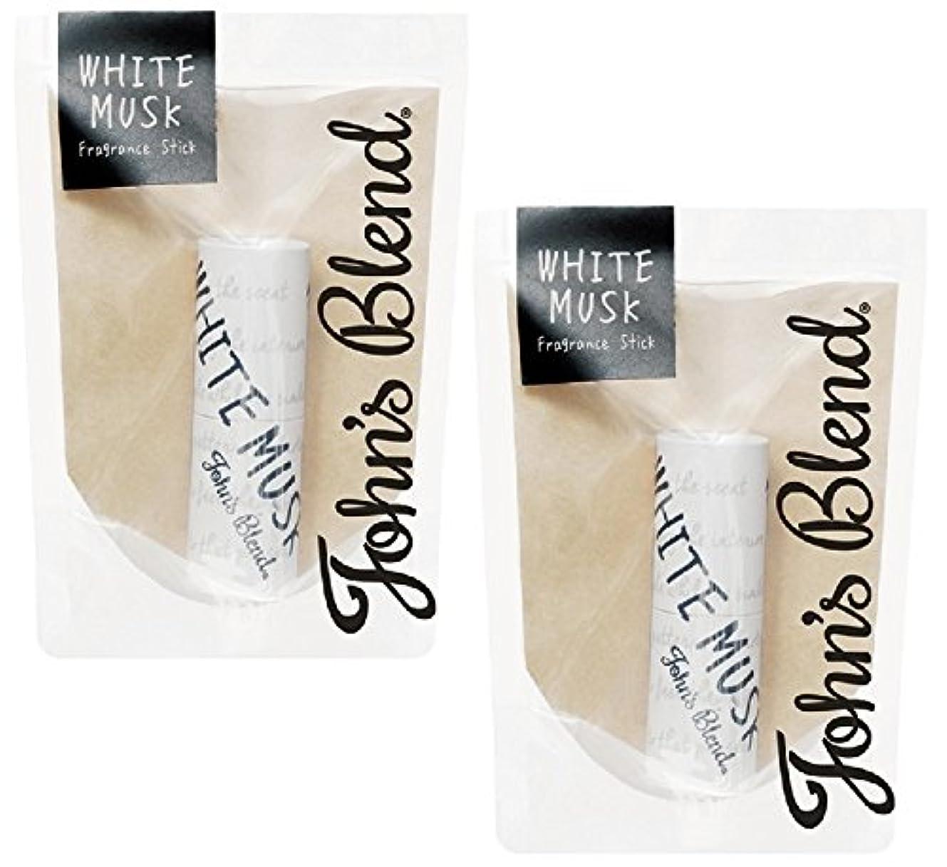 【2個セット】Johns Blend 練り香水 フレグランス スティック ホワイトムスク の香り OZ-JOD-3-1