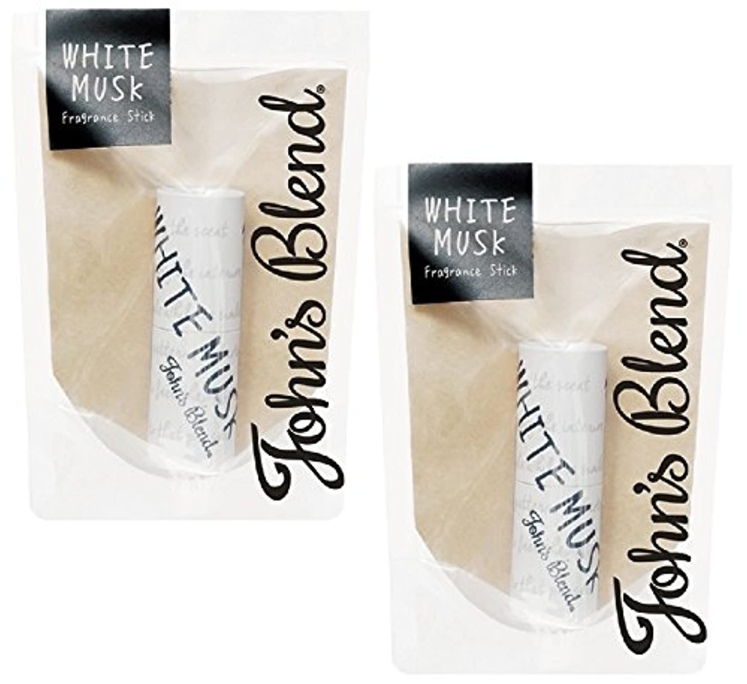 急性テクニカル増幅する【2個セット】Johns Blend 練り香水 フレグランス スティック ホワイトムスク の香り OZ-JOD-3-1
