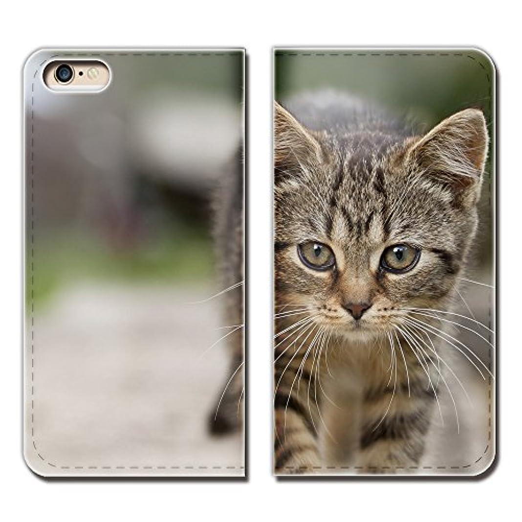 素晴らしいですパーチナシティ内部(ティアラ) Tiara Xperia Z2 SO-03F スマホケース 手帳型 ベルトなし 猫 ねこ ネコ 写真 ペット 子猫 手帳ケース カバー バンドなし マグネット式 バンドレス EB267020060903
