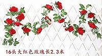 Yuanyuxi人工のバラつるロゼット偽の花の結婚式のパーティー家の装飾植物@ 16バラ大赤(1)
