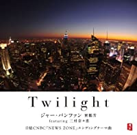 Twilight by Jia Peng-Fang (2010-03-17)
