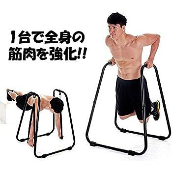 【 全身の筋肉を強化 】トレーニング 筋トレ パワーディッププレス 筋力トレーニング 筋肉 強化 全身 SY-PDP