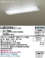 Panasonic(パナソニック電工) 【工事必要】 LEDキッチンライト照明器具 LGB52090LE1