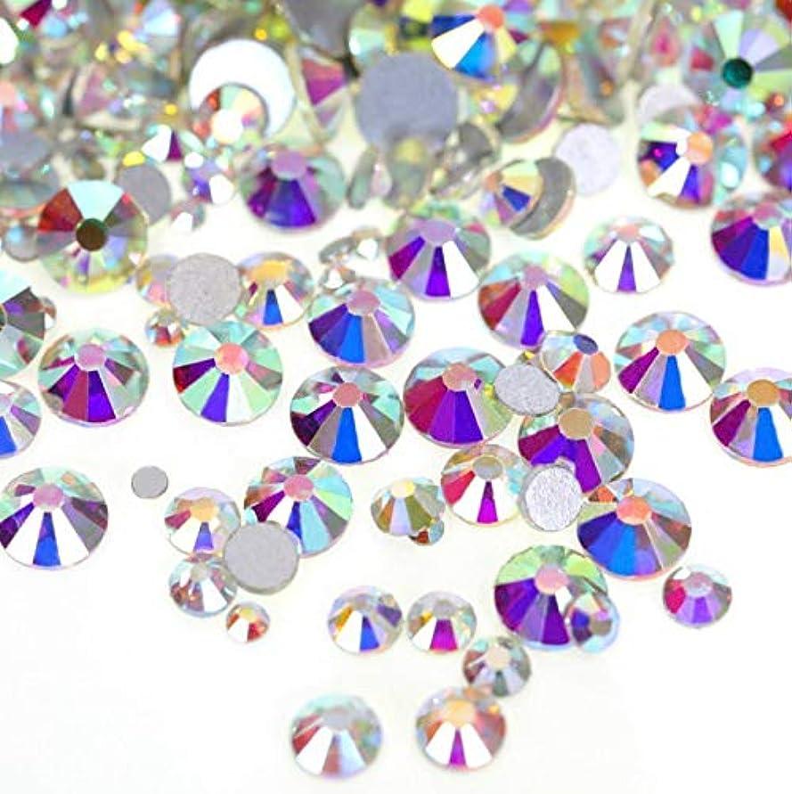 水素援助チャレンジ【ラインストーン77】高品質ガラス製ラインストーン オーロラクリスタル(1.7mm (SS5) 約200粒)