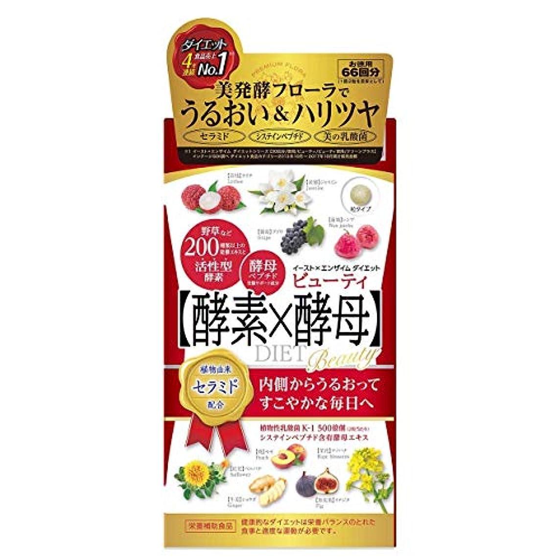 虫を数える蜜ペネロペイースト エンザイム ダイエットビューティ 徳用(250mgx132粒)×3個セット