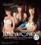 AVC ジューシーハニー・コレクションカードVOL.17 BOX
