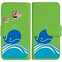 sslink F-08E らくらくスマートフォン2 手帳型 グリーン ケース くじら クジラ マリン ダイアリータイプ 横開き カード収納 フリップ カバー