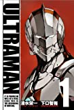 ULTRAMAN / 清水栄一 のシリーズ情報を見る