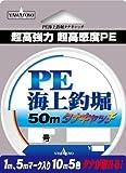 ヤマトヨテグス(YAMATOYO) ライン ファイター PE海上釣堀棚キャッチ 50m 4号.