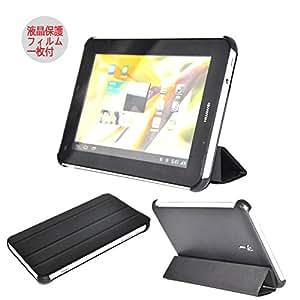【LIHOULAI】Huawei MediaPad 7 Youth2 (S7-721w・S7-701w) 専用保護ケース 三つ折り 超薄型 スタンド機能付 液晶フィルム一枚付き (ブラック) [並行輸入品]