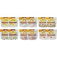 尾西食品 特定原材料等不使用 アレルギーフリー保存食セット 12食(6種×各2食)