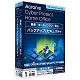 Cyber Protect Home Office Essentials 1PC アカデミック 1年版