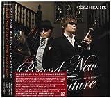 Brand-New Future~2HEARTS BEST ALBUM~