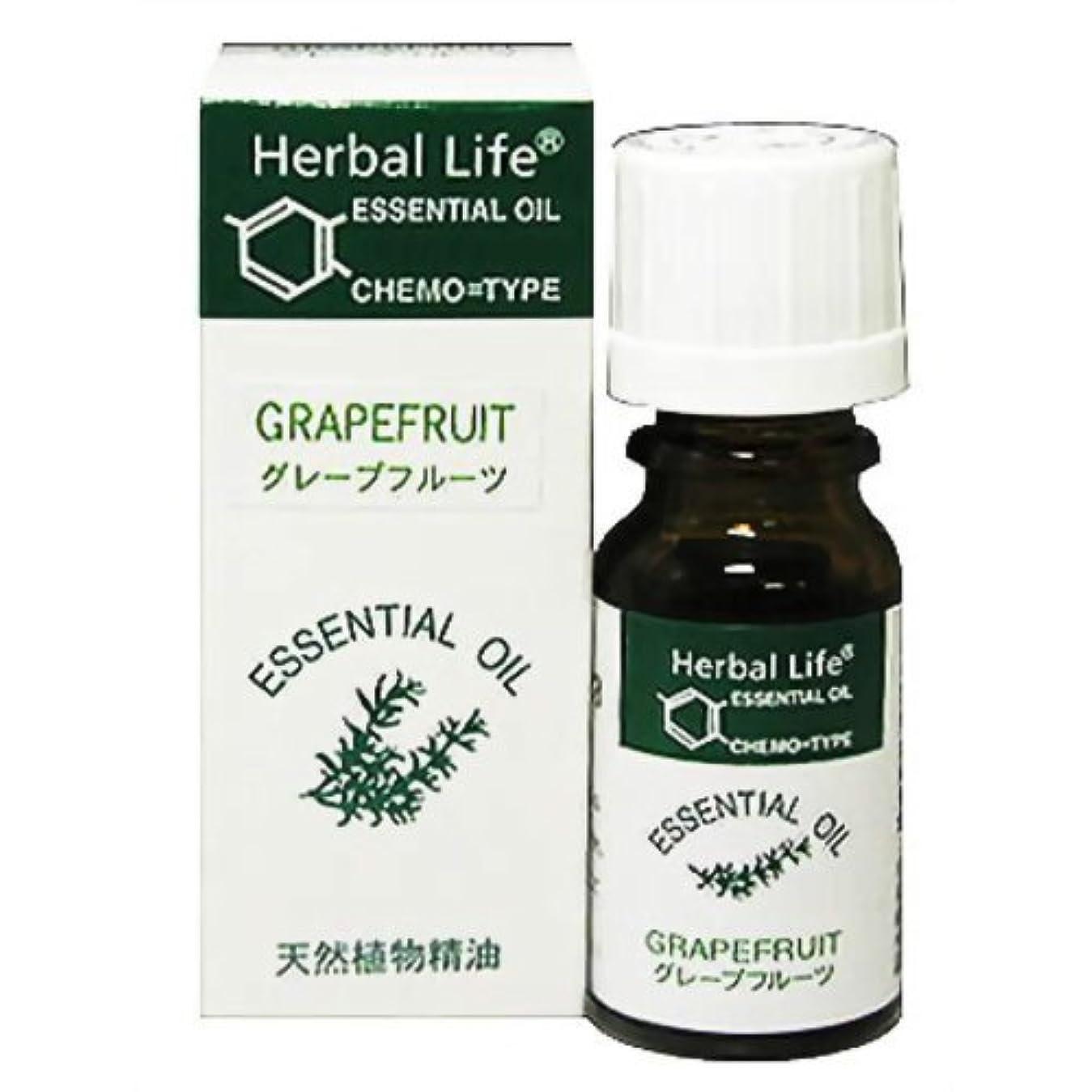 誇りシート簡略化する生活の木 Herbal Life グレープフルーツ 10ml