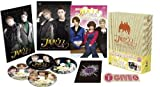 フルハウス TAKE2 オフィシャルメイキングDVD+サントラセット<特製収納BOX付>[DVD]