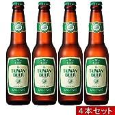 【台湾 お土産】台湾ビール4本セット