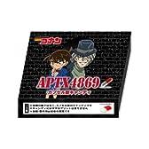 名探偵コナン APTX4869 アポトキシン カプセル型 キャンディ(コナン&ジン)