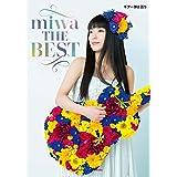 miwa ギター弾き語り/miwa THE BEST