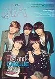 SIA - シア - vol.2—アジアをつなぐ、女のコのための最旬POPSマガジン (主婦の友生活シリーズ)