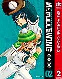 Mr.FULLSWING 2 (ジャンプコミックスDIGITAL)